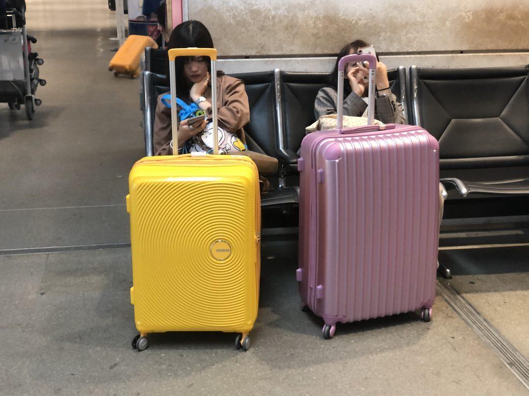 Gepäck Chinesen