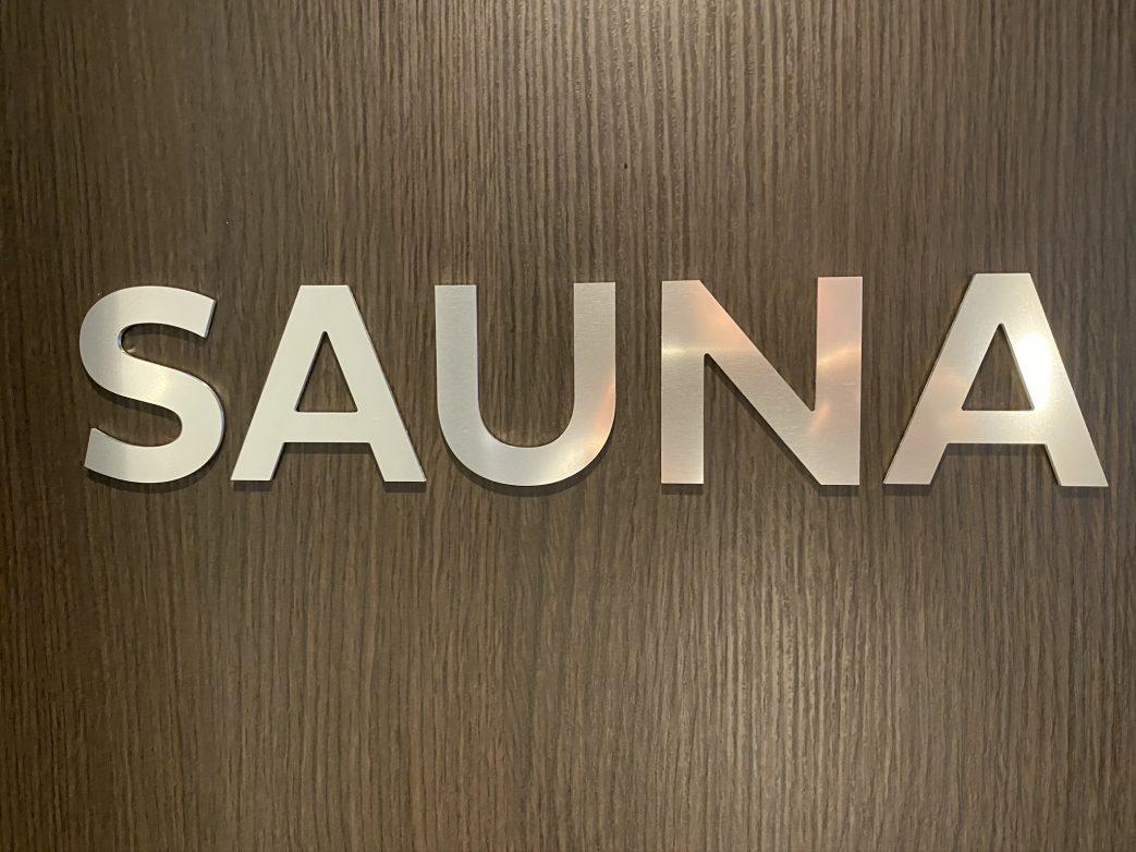 Nicko Sauna